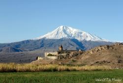 Armenia-main-logo