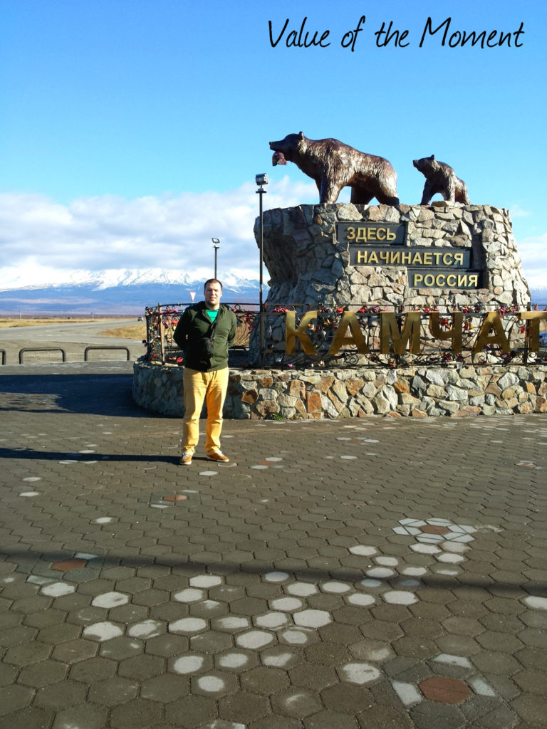 """The monument, """"Russia is beginning from here"""", Russia, Kamchatka, Petropavlovsk Kamchatskiy"""