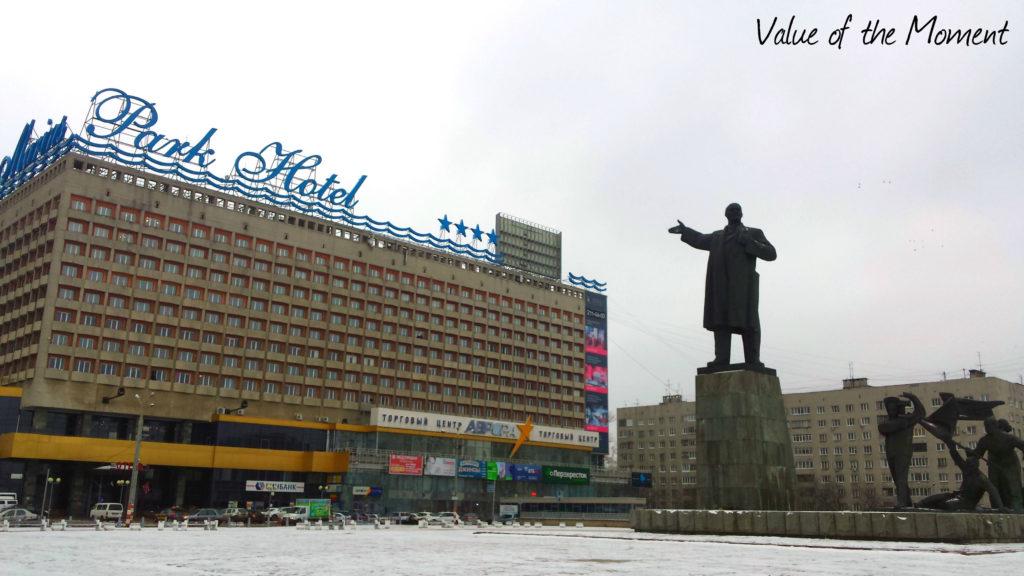 Lenin, Nizhniy Novgorod, Russia