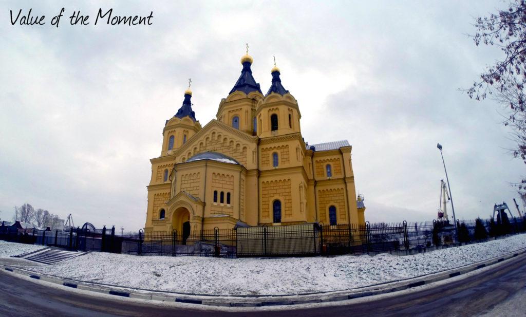 Alexander Nevsky Cathedral, Nizhniy Novgorod, Russia