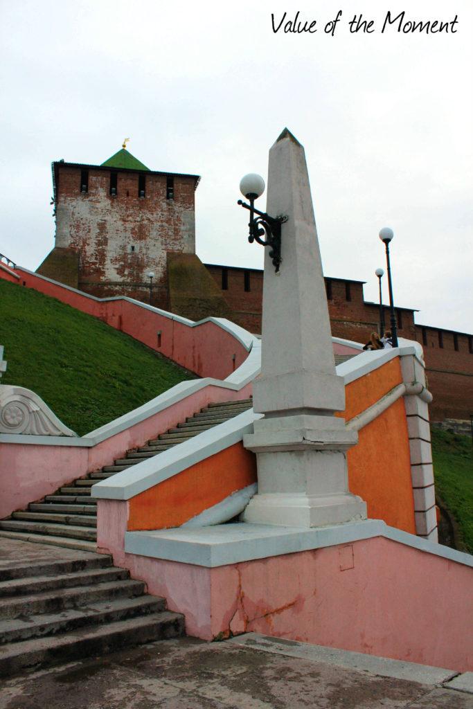 Chkalov Stairs, Nizhniy Novgorod, Russia