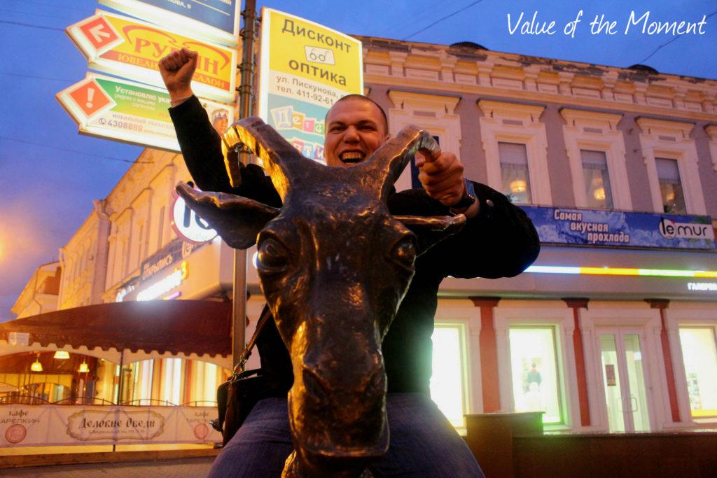 Goat driver, Nizhniy Novgorod, Russia