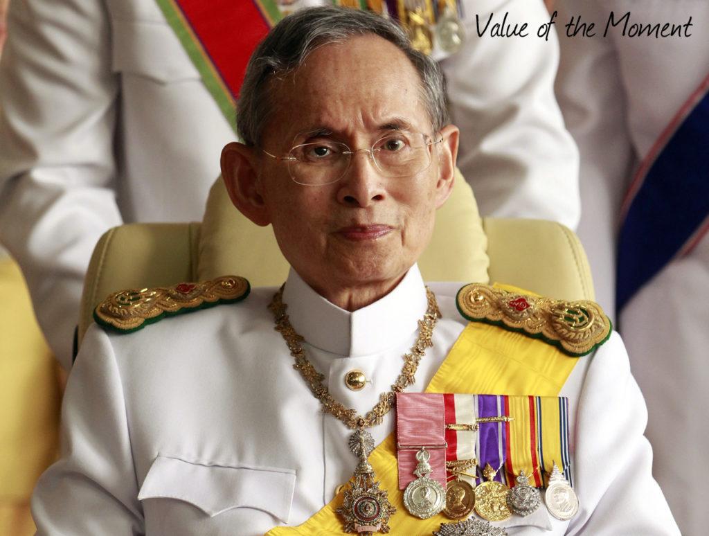 The King Of Thailand Bhumibol Adulyadej, Thai