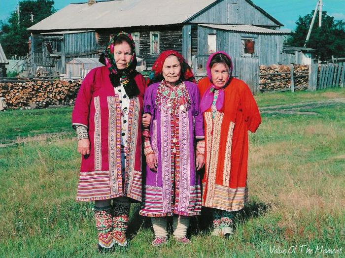 женщины национальный костюм хантов фото мне хочется поклониться